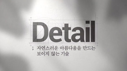 앤어워드 DIGITAL AD Health and Medical 부문 수상