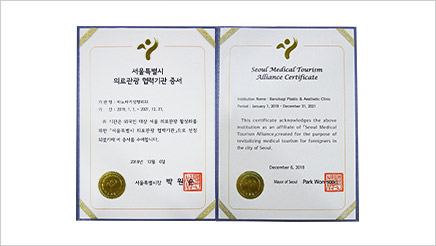 Designated as Seoul Medical Tourism Cooperation Institution