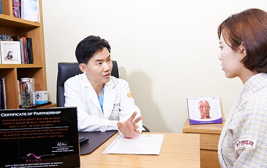 Consultation with Medical staff