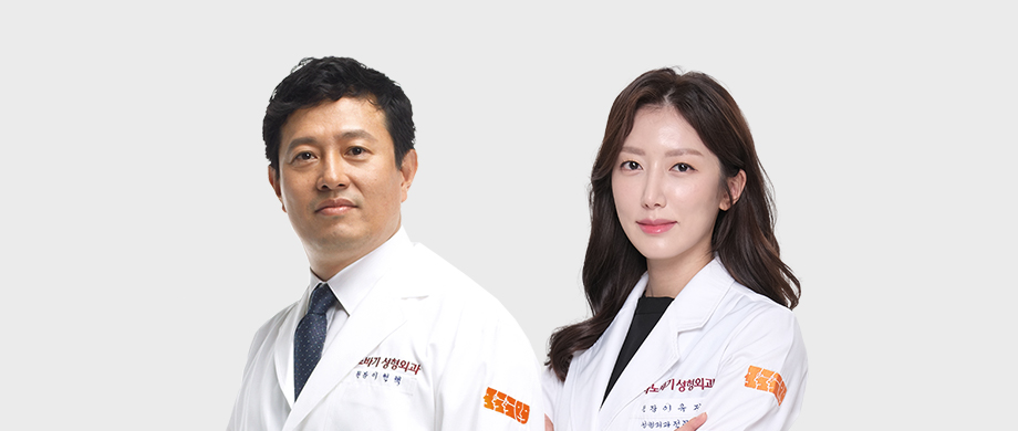 Dedicated nose surgery specialist team