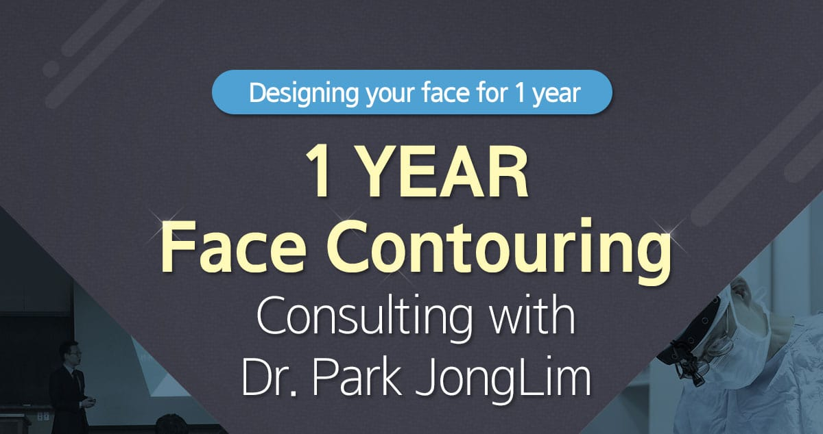 1 Year Face Contouring Consulting with Dr. Park JongLim