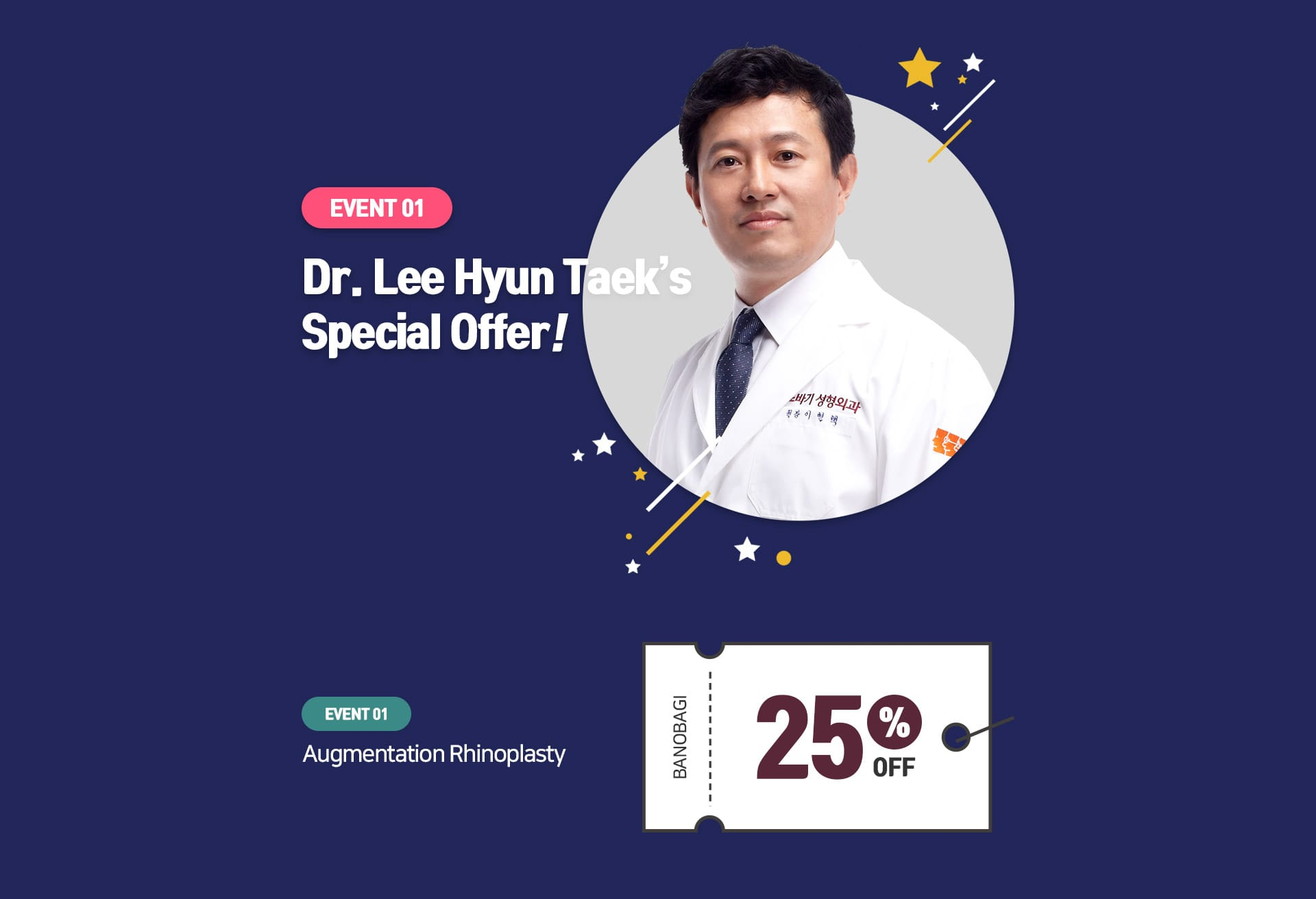 EVENT 01 Dr.Lee Hyun Taek's Special Offer!