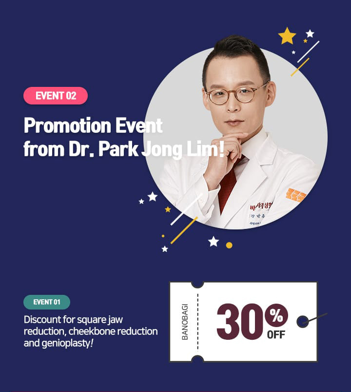 EVENT 02 Promotion Event from Dr.Park Jong Lime!