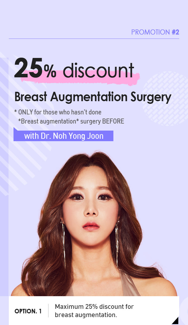 PROMOTION #2 25% discount Breast Augmentation Surgery