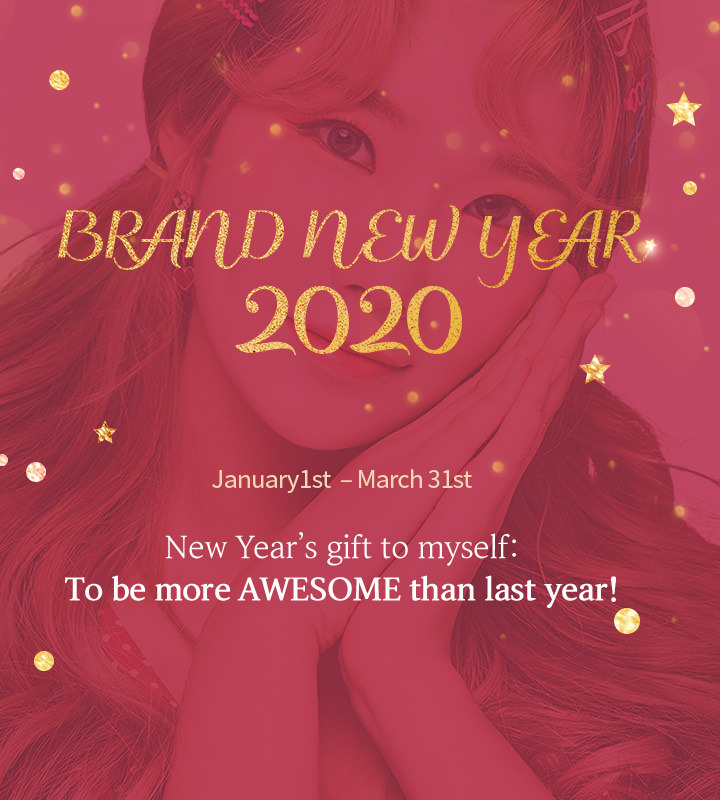 brand new year 2020 New Year's gift to myself:To be more AWESOME than last year!