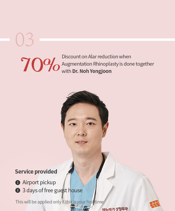 70% discount on Alar reduction when Augmentation Rhinoplasty is done together with Dr. Noh Yongjoon