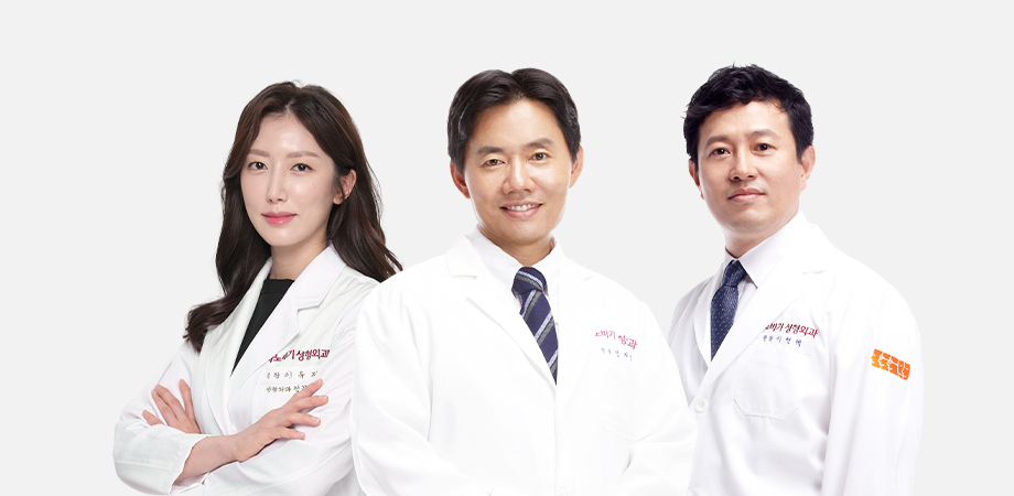 Revision Antiaging Surgery Specialist Team