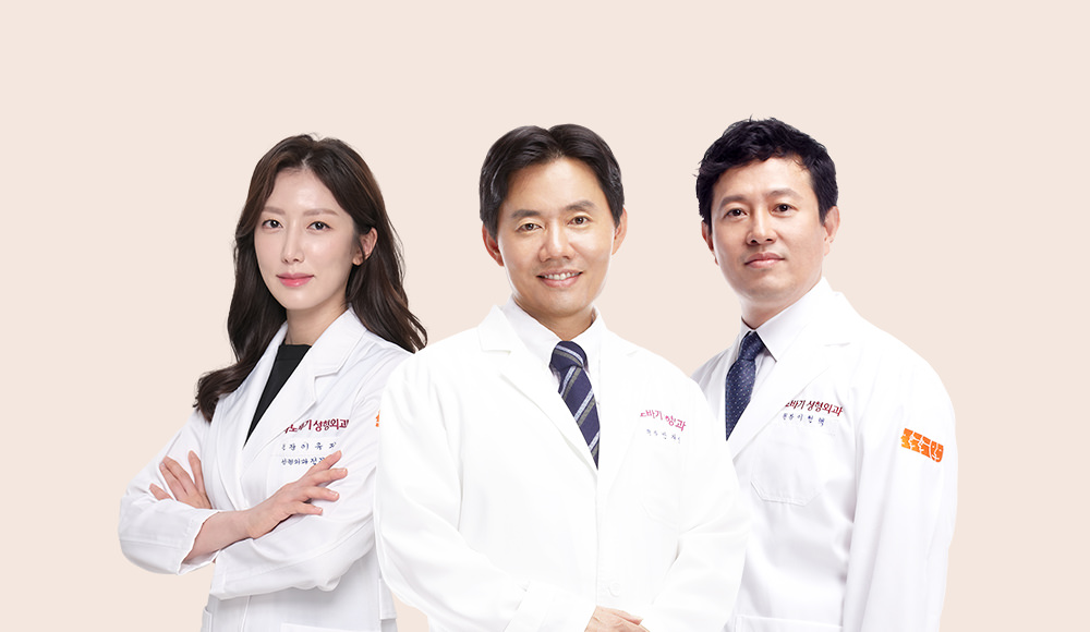 BANOBAGI Antiaging Specialist Team